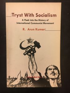 Tryst with Socialism