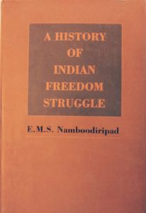 A History of Indian Freedom Struggle