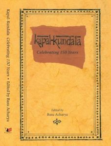 Kapal-Kundala