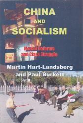 China and Socialism