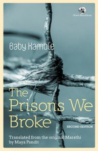 The prisons We Broke