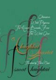 A Chughtai Quartet