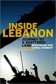Inside Lebanon