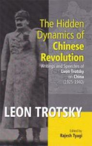 The Hidden Dynamics of Chinese Revolution