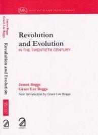 Revolution and Evolution in the Twentieth Century