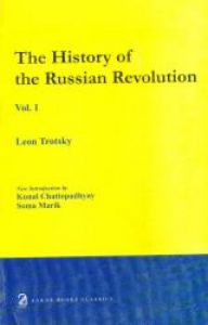 The History of the Russian Revolution (Vol. 3 Set)