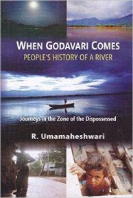 When Godavari Comes