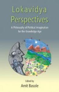 Lokavidya Perspectives
