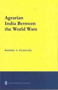 Agrarian India between the World Wars