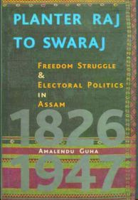 Planter Raj to Swaraj