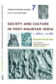 Society and Culture in Post-Mauryan India