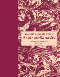 Asar-us-Sanadid