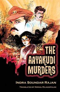 The Aayakudi Murders