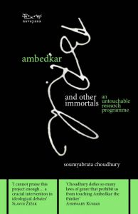 Ambedkar and Other Immortals