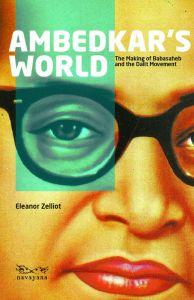 Ambedkar's World