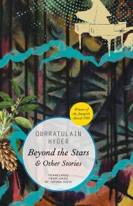 Beyond the Stars & Other Stories