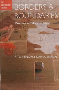 Borders and Boundaries