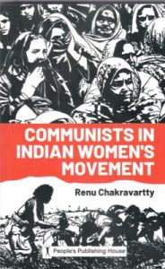 Communists In Indian Women's Movement