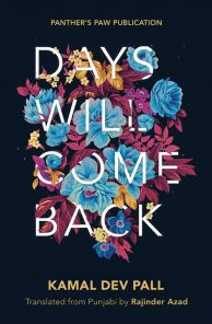 Days Will Come Back