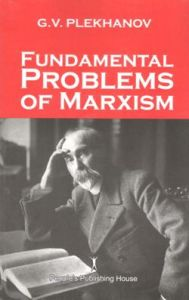 Fundamental problems of Marxism