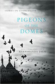 Pigeons of the Domes