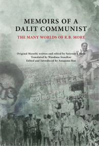 Memoirs of a Dalit Communist