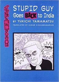 Stupid Guy Goes Back to India
