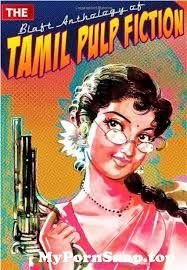 The Blaft Anthology of Tamil Pulp Fiction, Volume 1