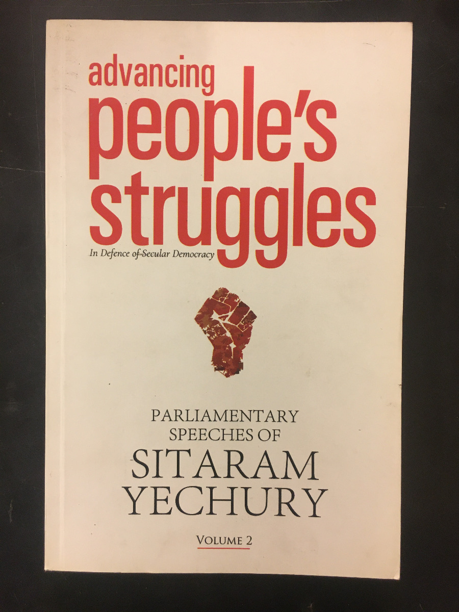 Advancing People's Struggles: In Defence of Secular Democracy, Vol - 2