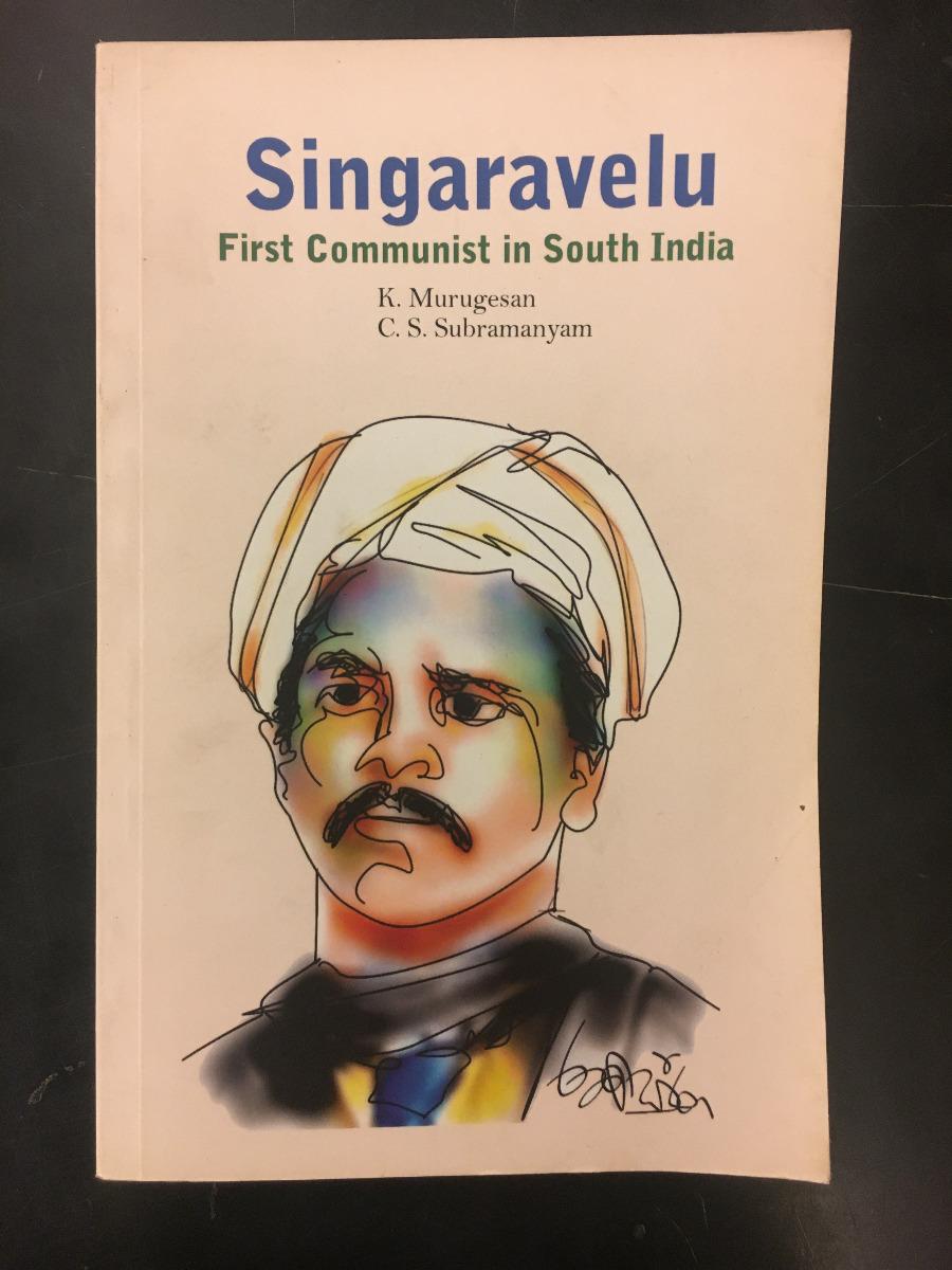 Singaravelu - First Communist in South India