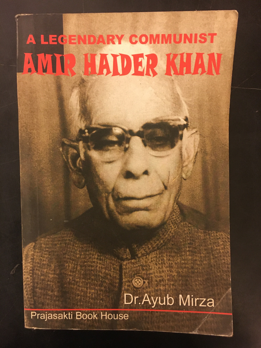 Amir Haider Khan - A Legendary Communist