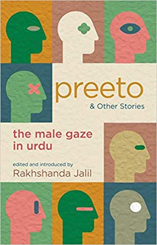 Preeto and Other Stories
