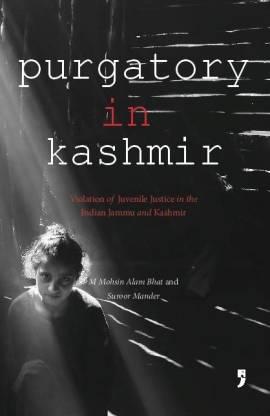 Purgatory in Kashmir