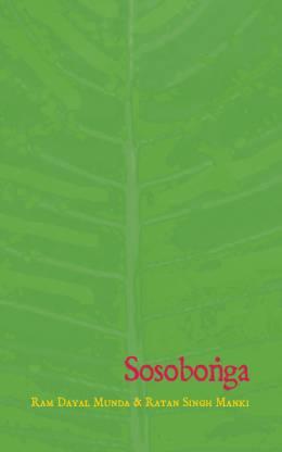 Sosobonga