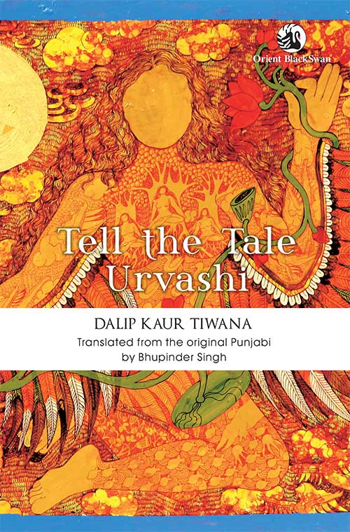 Tell The Tale Urvashi