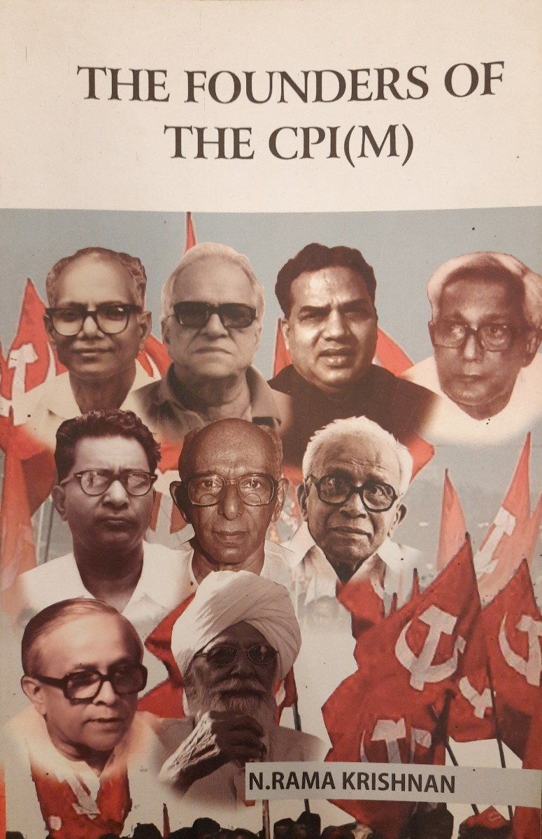 The Founders Of The CPI (M)