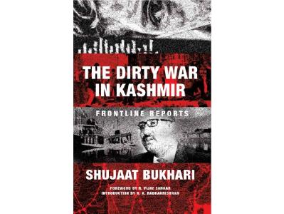 Facts of a 'dirty war': An excerpt from 'The Dirty War in Kashmir'
