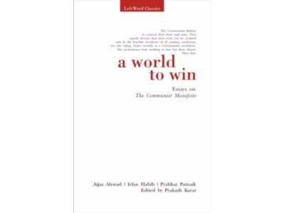 The Birth of the Communist Manifesto