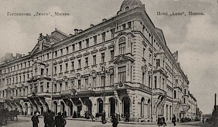 Moscow 1921: Days and Nights at Hotel Lux