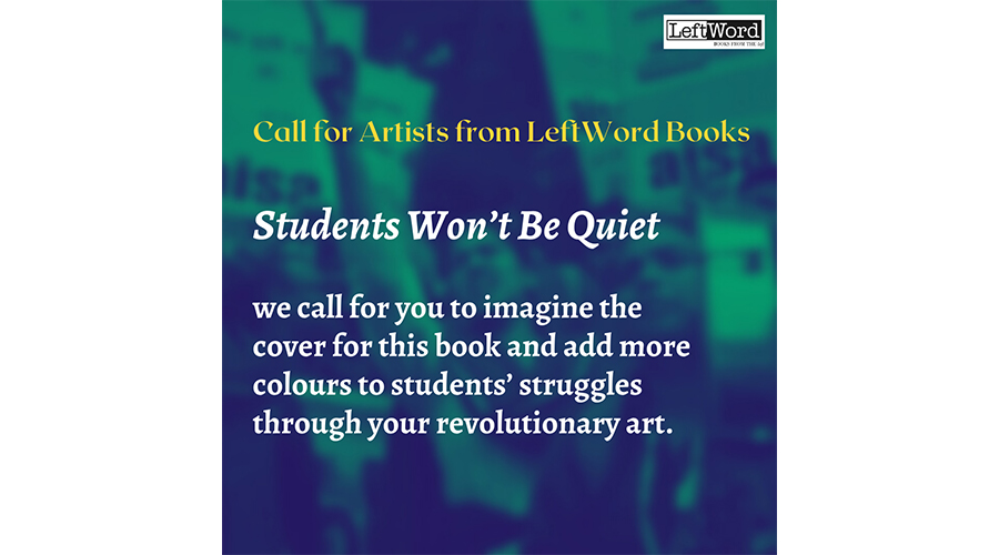 Call for Artists from LeftWord Books