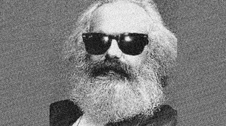 Marxism-Leninism and the Bourgeois Judiciary