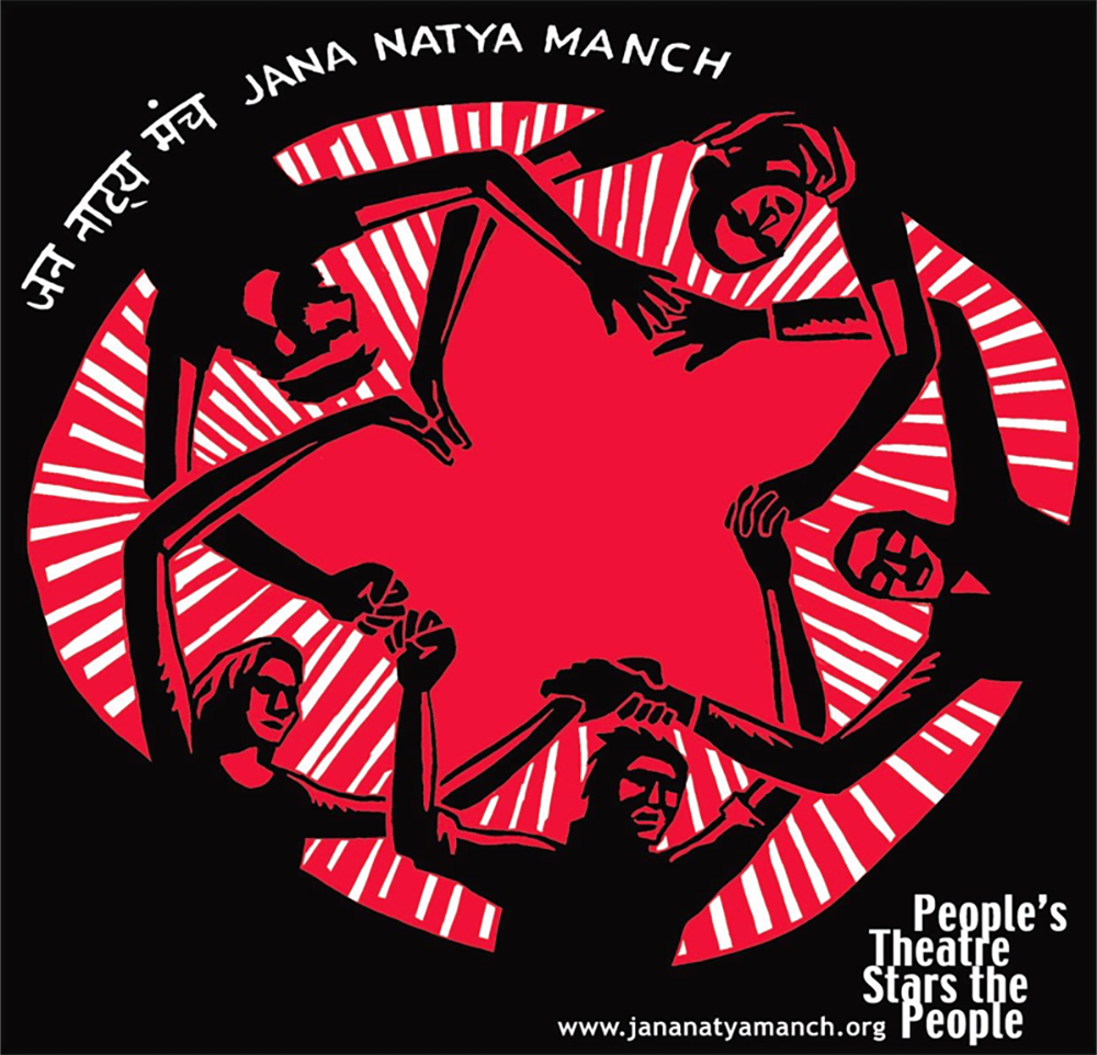 Jana Natya Manch