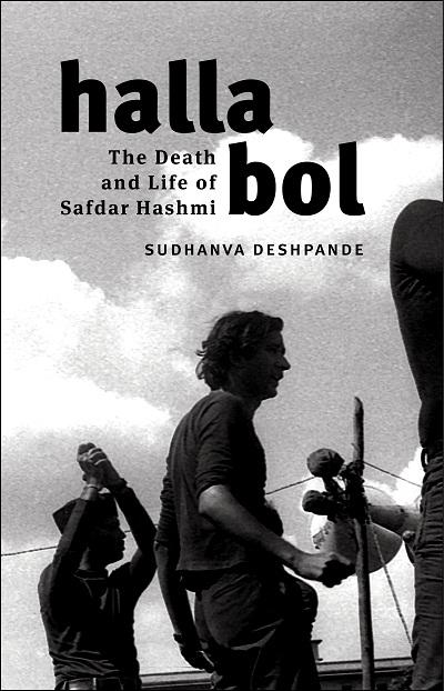 Halla Bol front cover