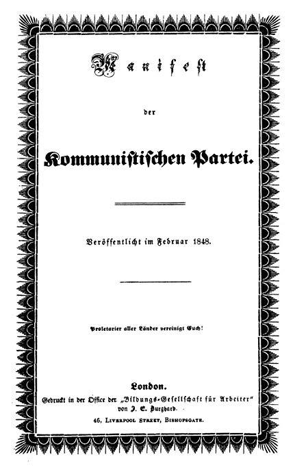 Communist Manifesto 1848